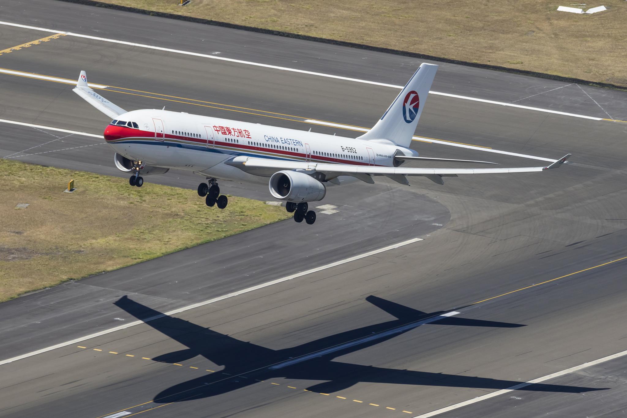 A330 China Eastern