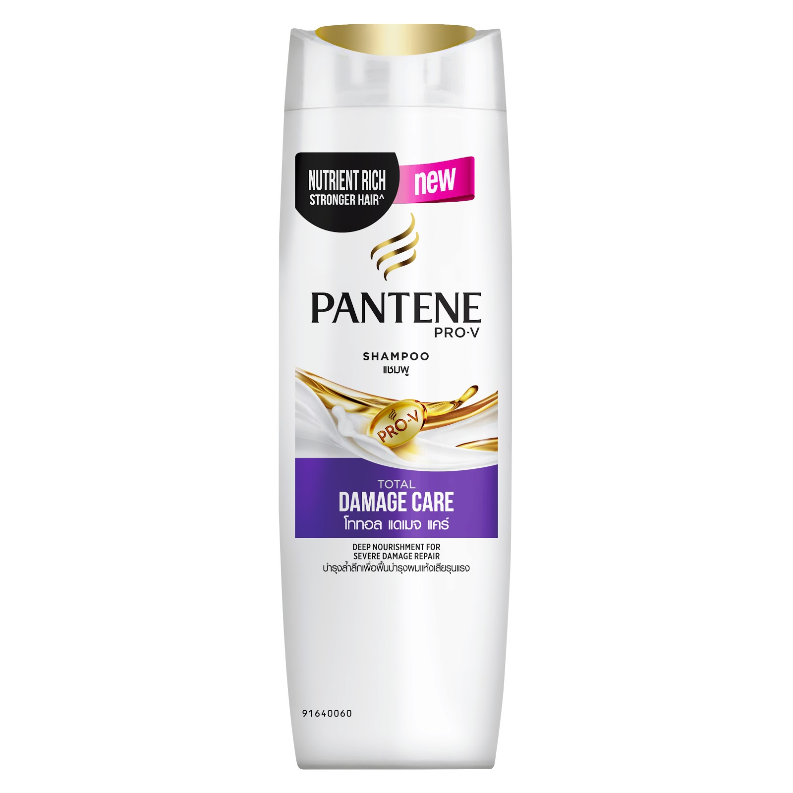 Pantene damage repair shampoo treatment for dry hair