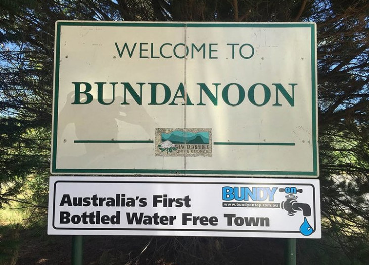 Welcome to Bundanoon sign