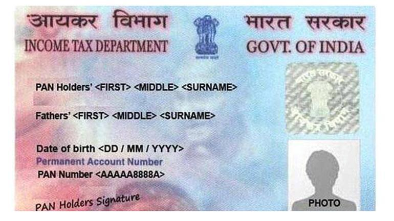 Pan Card Image