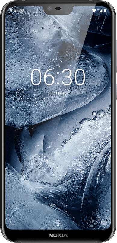 Nokia_Dragon_06_hardware_phone_final.png