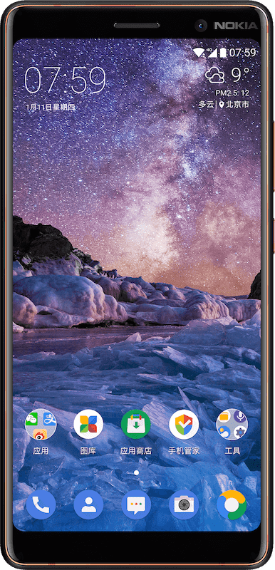 Nokia7plus_CHN_hardware-phone.png