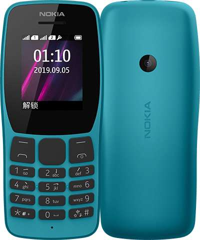 nokia_110_CHN-frontback-Blue.png
