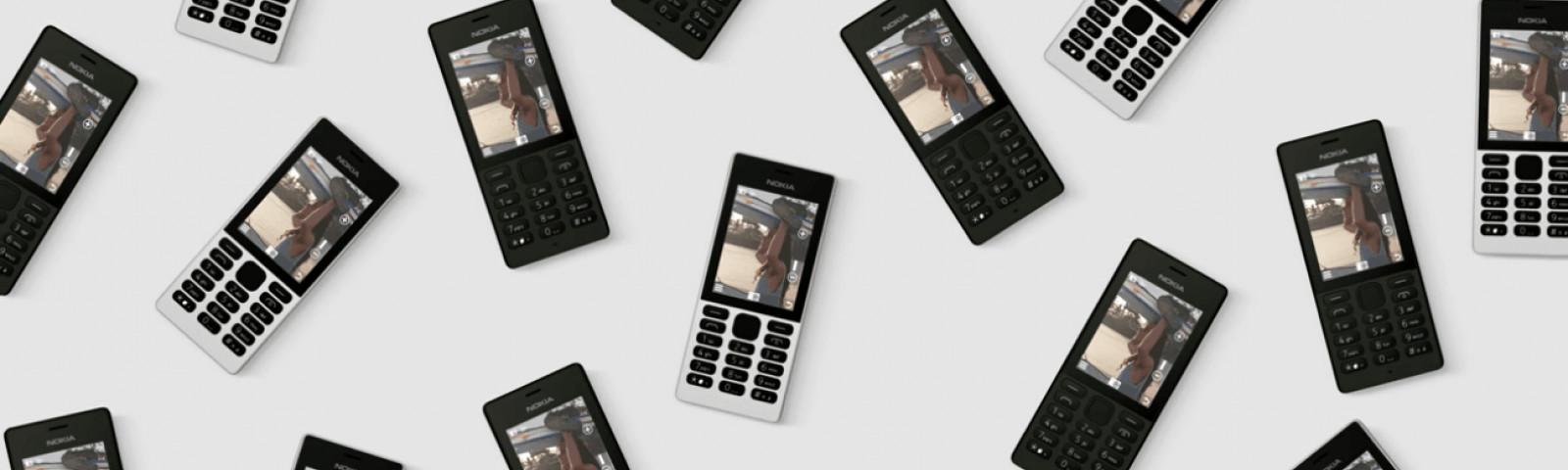 Nokia 150 espace réservé vidéo