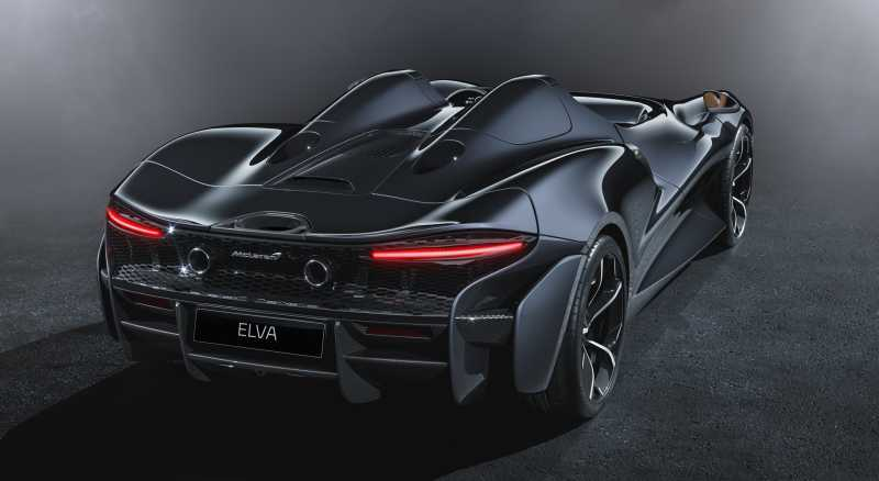 Black McLaren Evla Rear