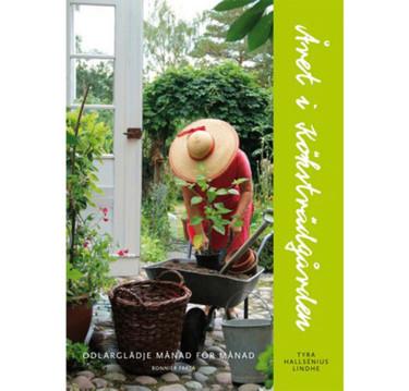 2012 kom Tyra ut med boken _Året i Köksträdgården − odlargädje månad för månad_.