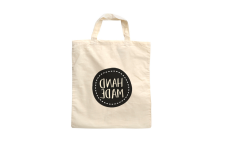 Printed Cotton Bags Tote Helloprint