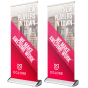 Rollupbanners