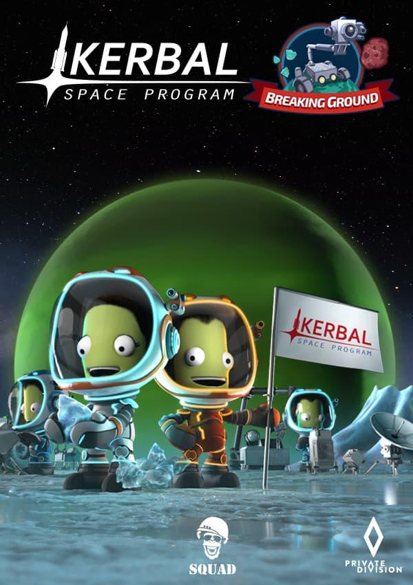 カー バル スペース プログラム 2