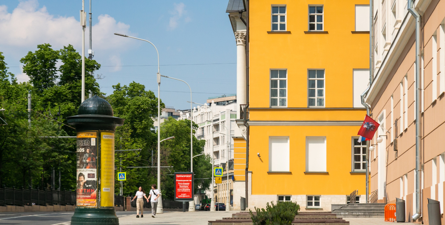 HSE University Places First on Forbes Russian University Ranking