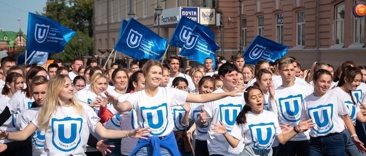 About Tomsk State University