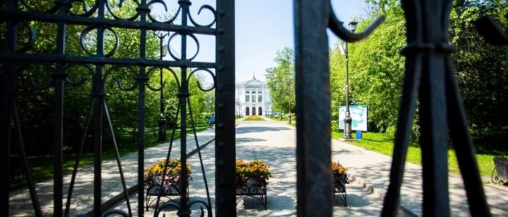 Tomsk State University courses