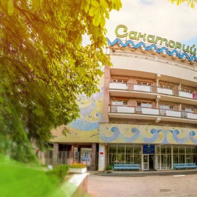 Санаторий Дон Пятигорск Главное здание
