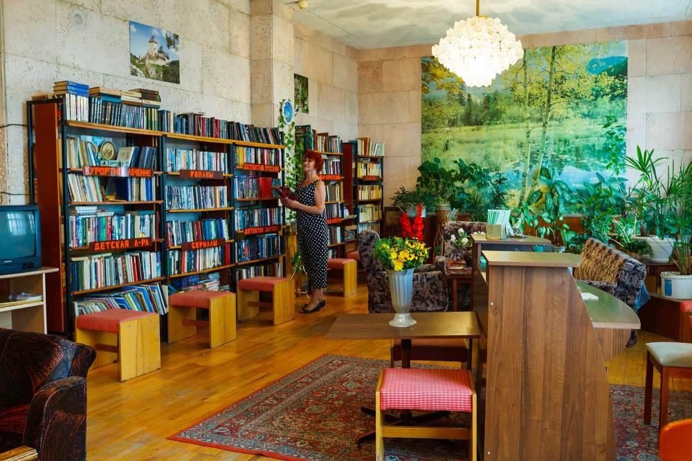 Библиотека Дон Пятигорск