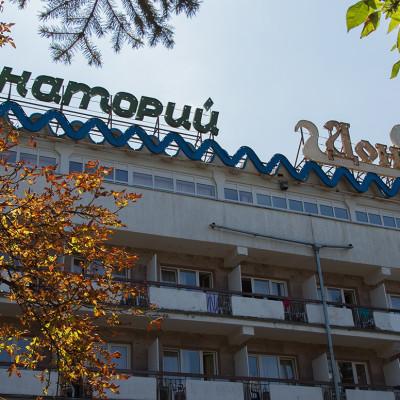 Санаторий Дон Пятигорск Здание здравницы