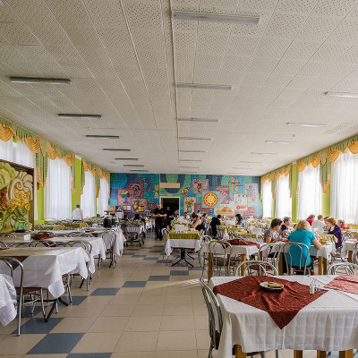 Санаторий Юность обеденный зал