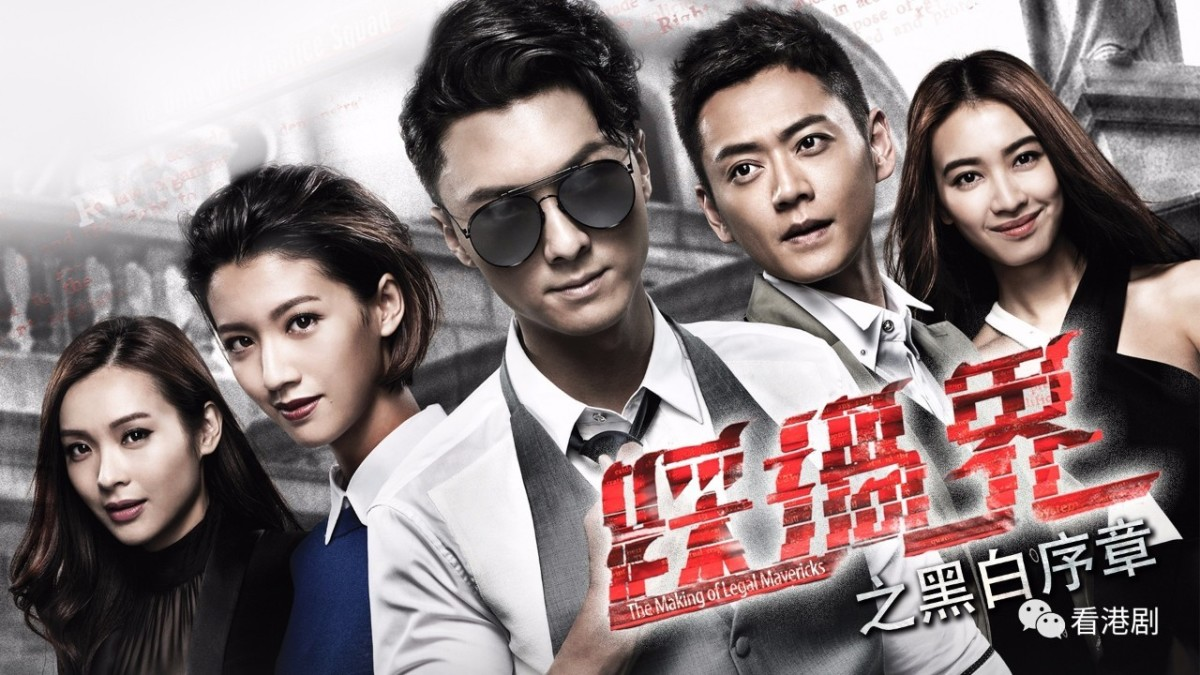 4Udrama watch chinese dramas with eng sub