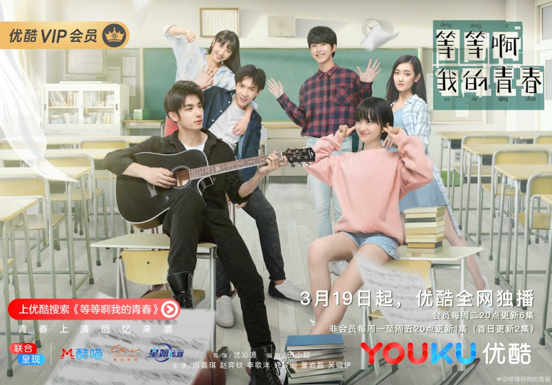 Updated 2019 Top 16 Chinese Dramas To Watch Hotpot Tv