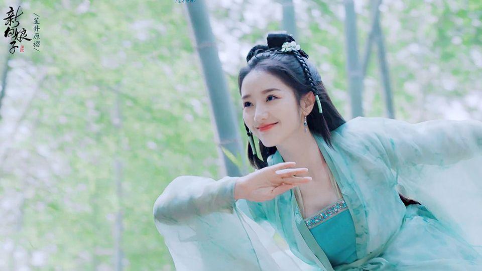 Xiao yan