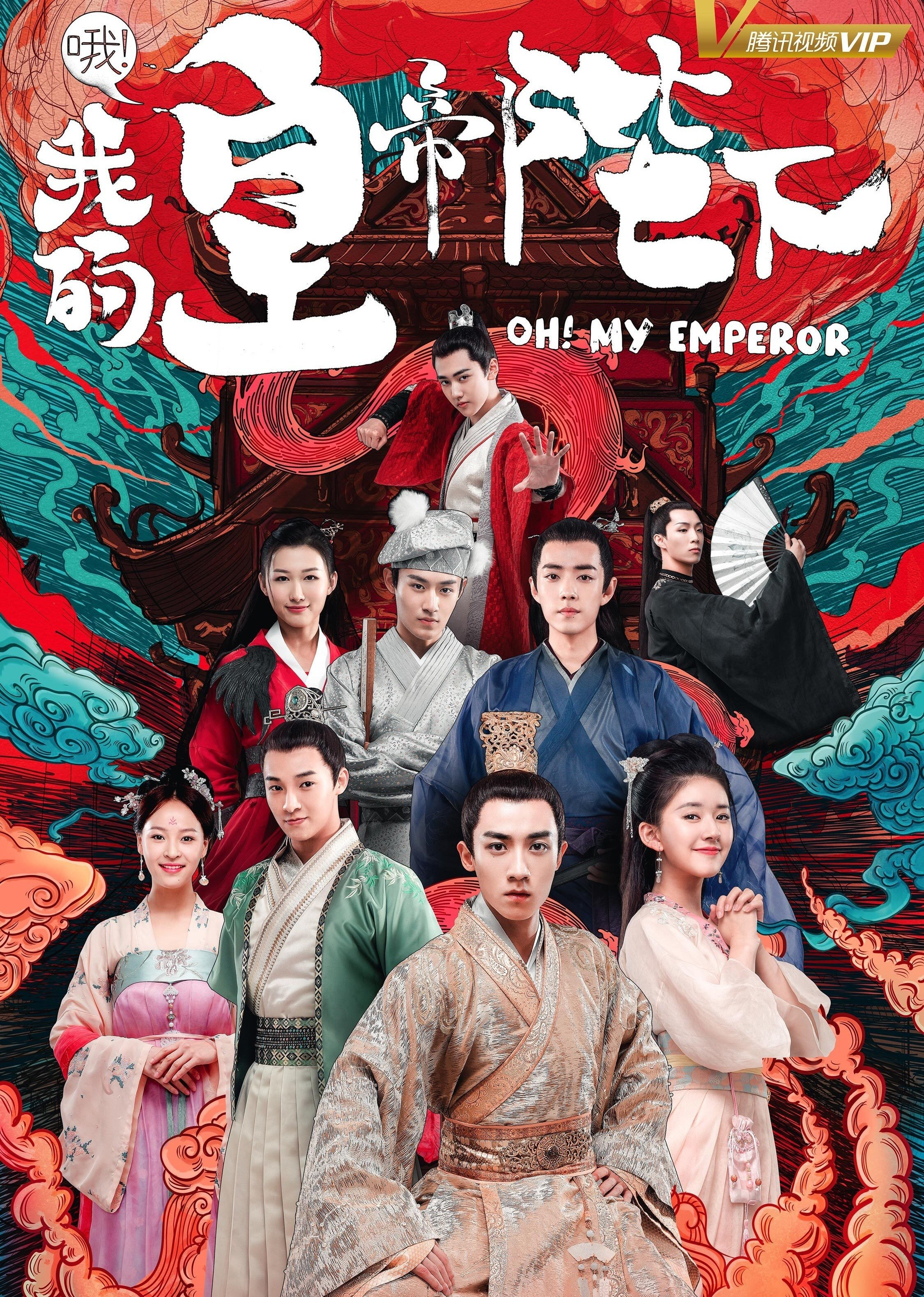 New Dramas on Hotpot TV: Mengfei Comes Across, Emperors and