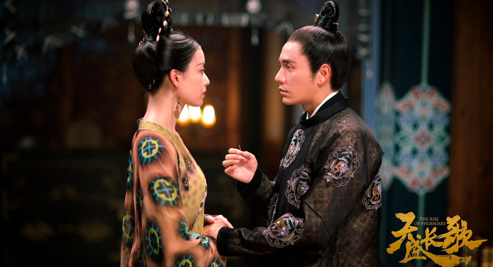 The 6 Best Chinese Historical Dramas of 2018 | Hotpot TV