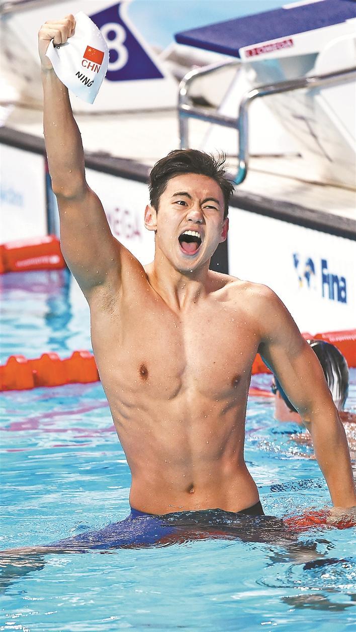 Athlete Star Ning Zetao Announced Retirement On His
