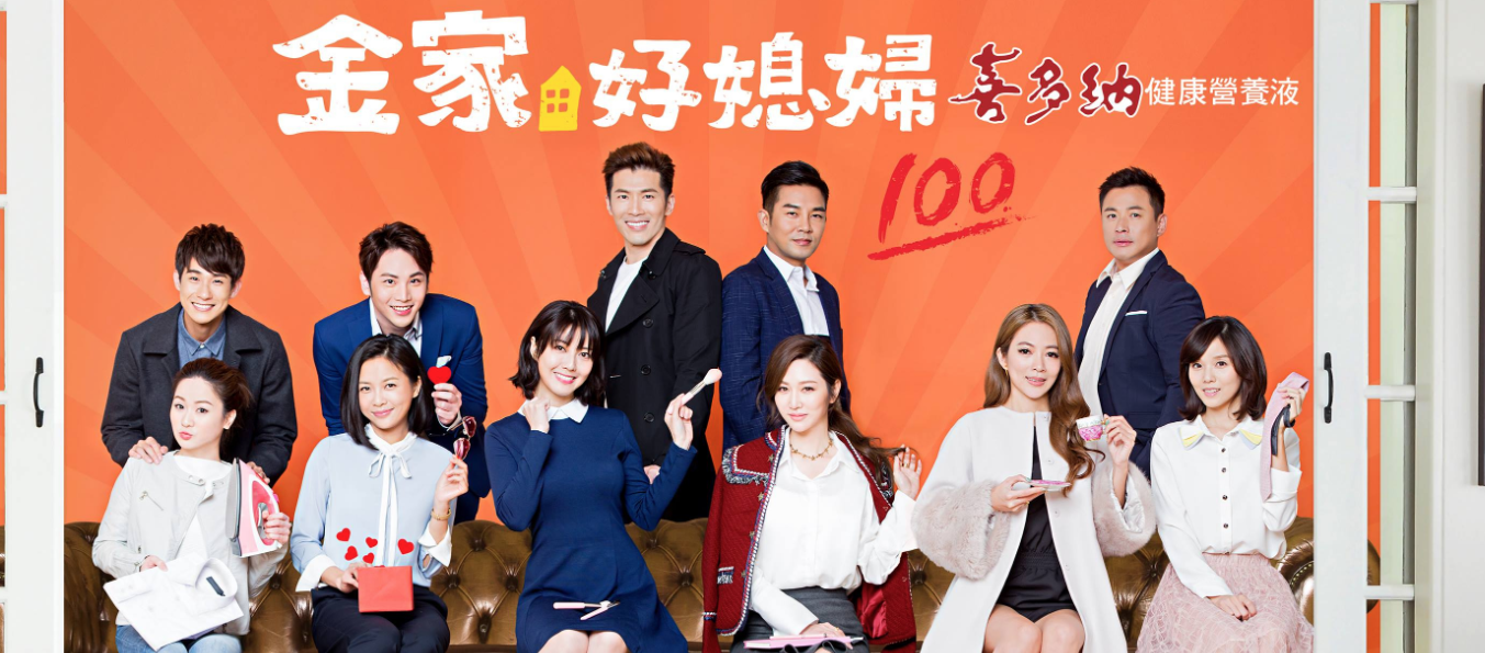 Updated 2019: Top 16 Chinese Dramas To Watch | Hotpot TV