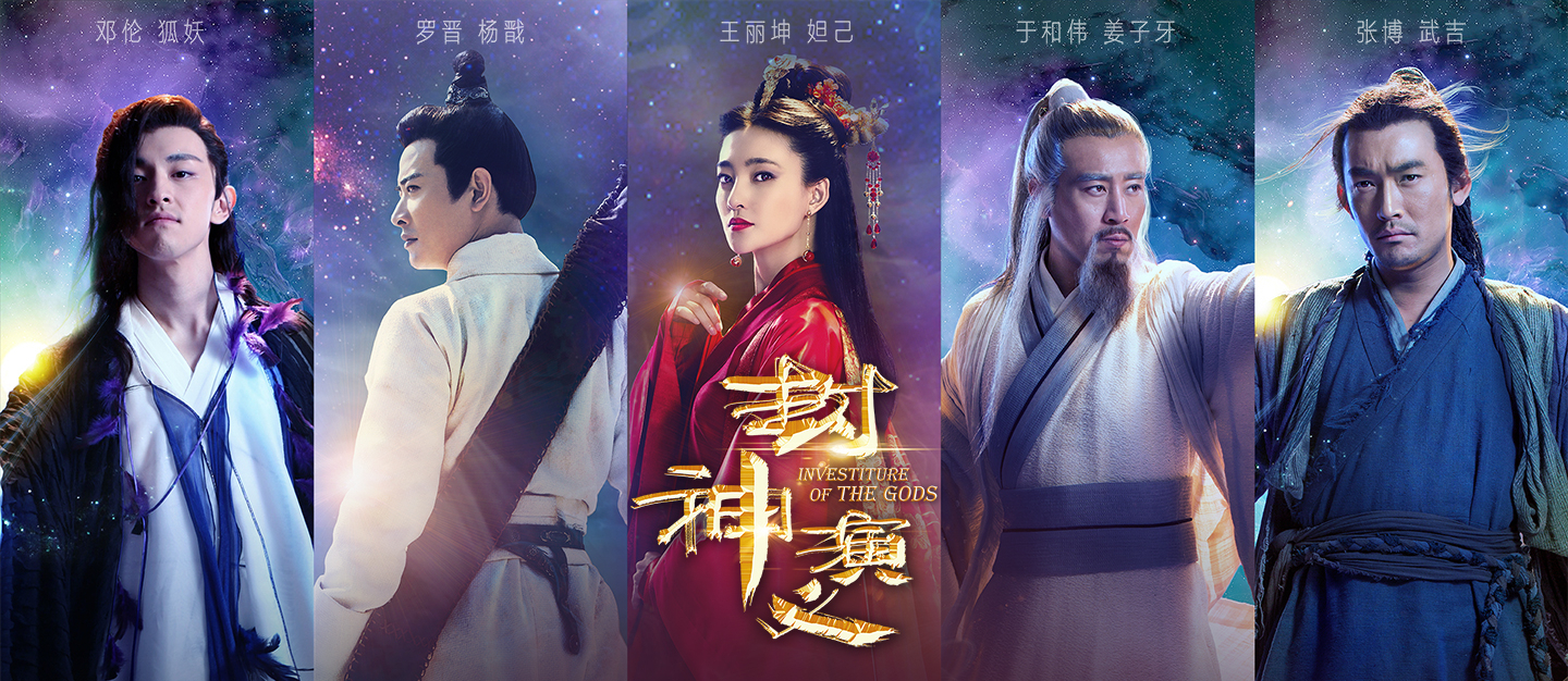 Updated: Top 10 Chinese Dramas You Should Watch for 2019 | Hotpot TV