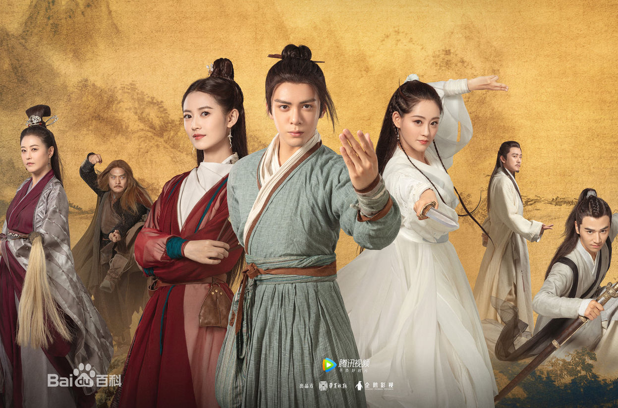 5 Things Students Can Learn From Historical Chinese Drama Heavenly
