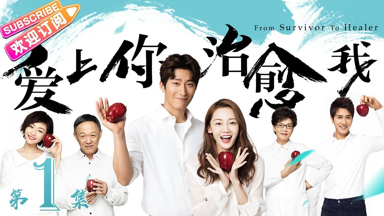6 Brand New Chinese Dramas To Watch In July 2019 Hotpot Tv