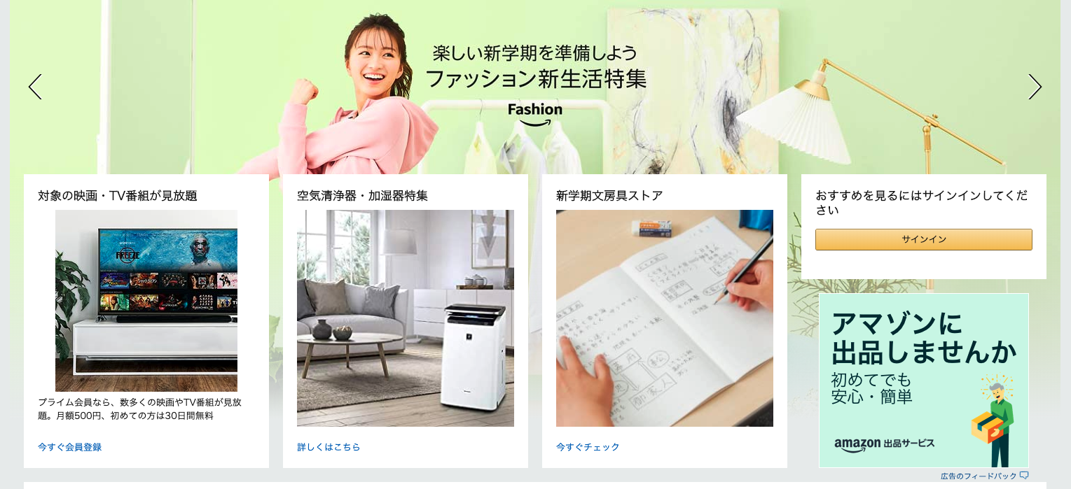 Using Amazon FBA in Japan can help your Japanese ecommerce business
