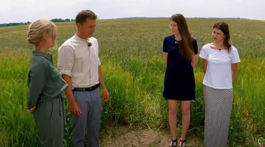 Rolnik-szuka-żony-2