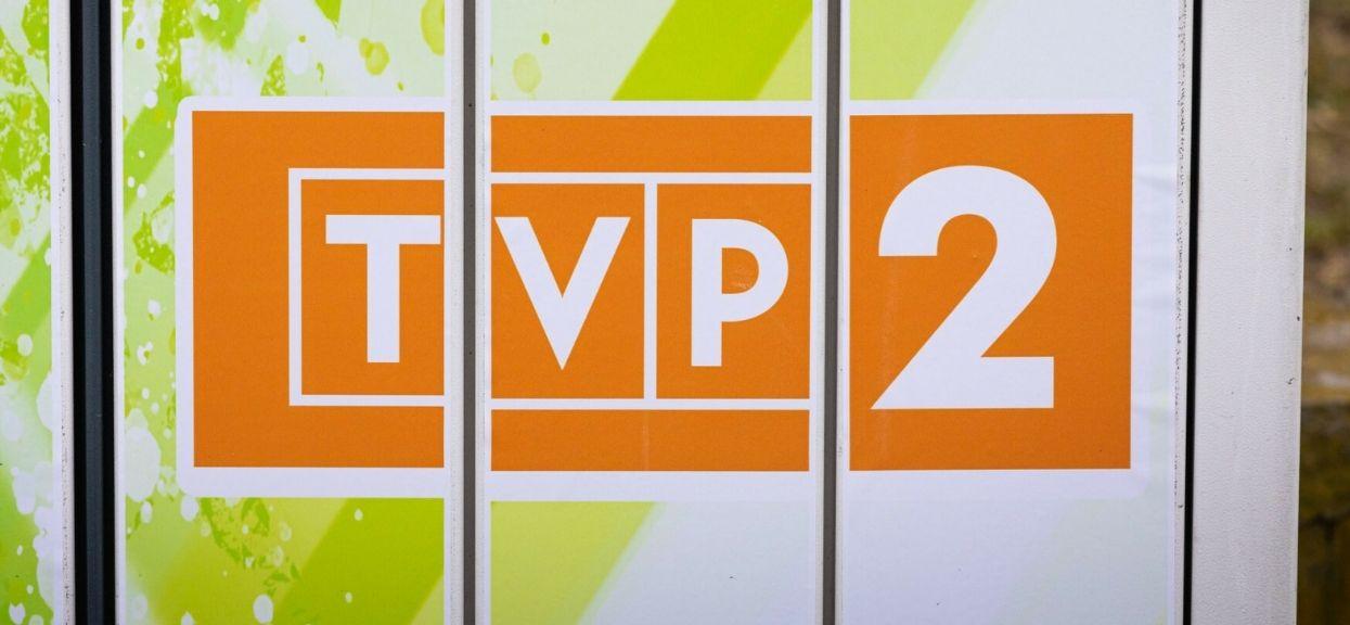 logo tvp2 - ea