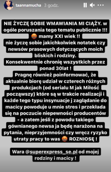 Instagram/taannamucha
