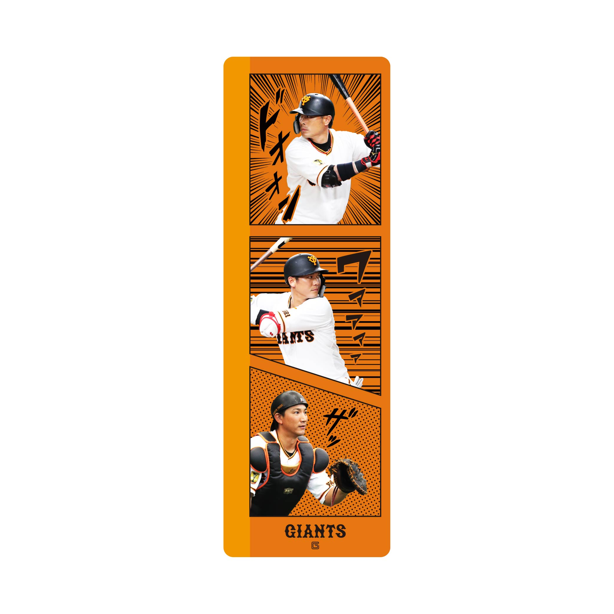 GIANTS memoboard 01