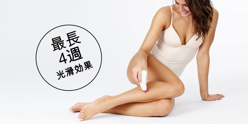 Braun's 8 best things about epilation