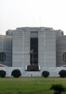Jatiya Sangsad - House of the Nation - the Parliament of Bangladesh in Dhaka