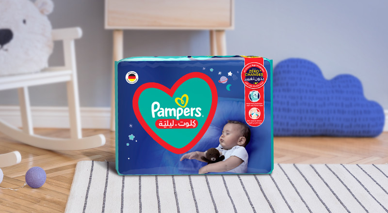 Pampers Night Pants Diapers