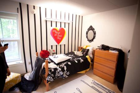 德鲁学生公寓