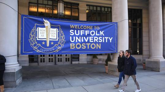 Welcome sign on campus at Suffolk University