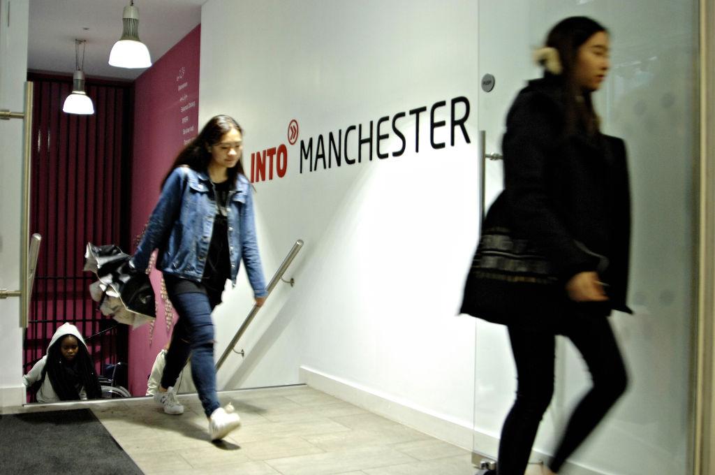 INTO Manchester entrance