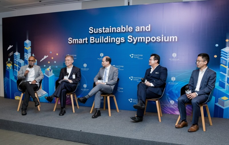 SEC Sustainable and Smart Buildings Symposium Offers Experts' Insights on Future Sustainable Trends