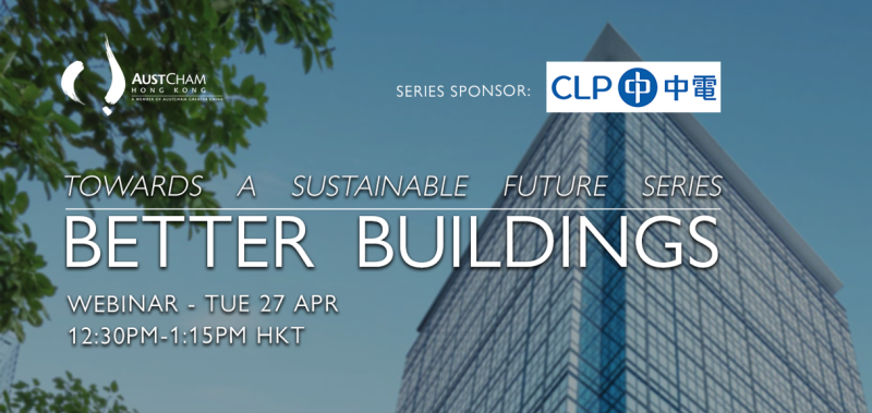 Towards a Sustainable Future Series: Better Buildings
