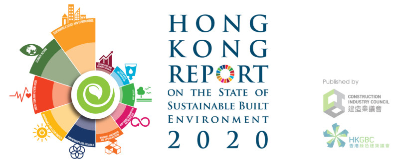 Hong Kong Report on The State of Sustainable Built Environment 2020