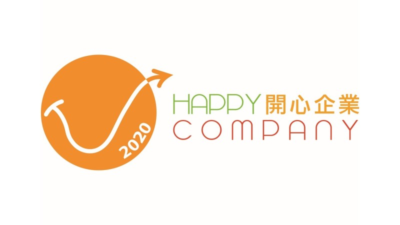 Smart Energy Connect Awarded The Happy Company Label