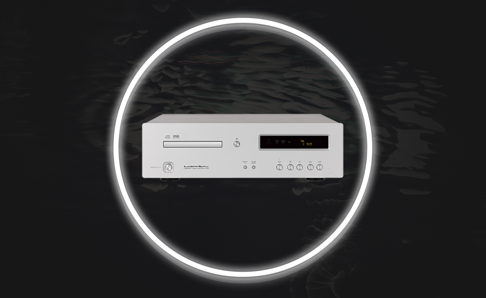 luxman product