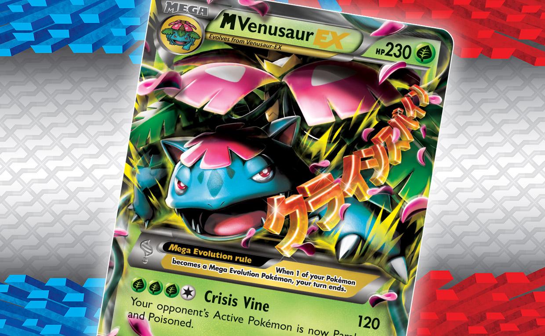 Mega Venusaur-EX