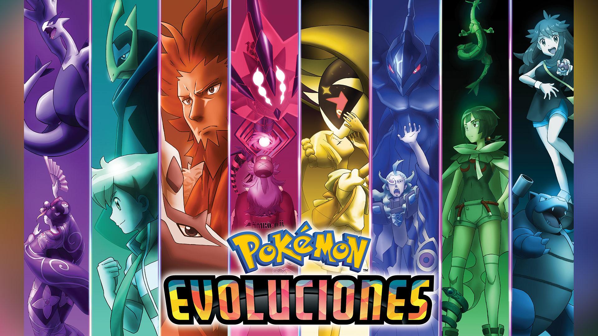 evolutions promo es