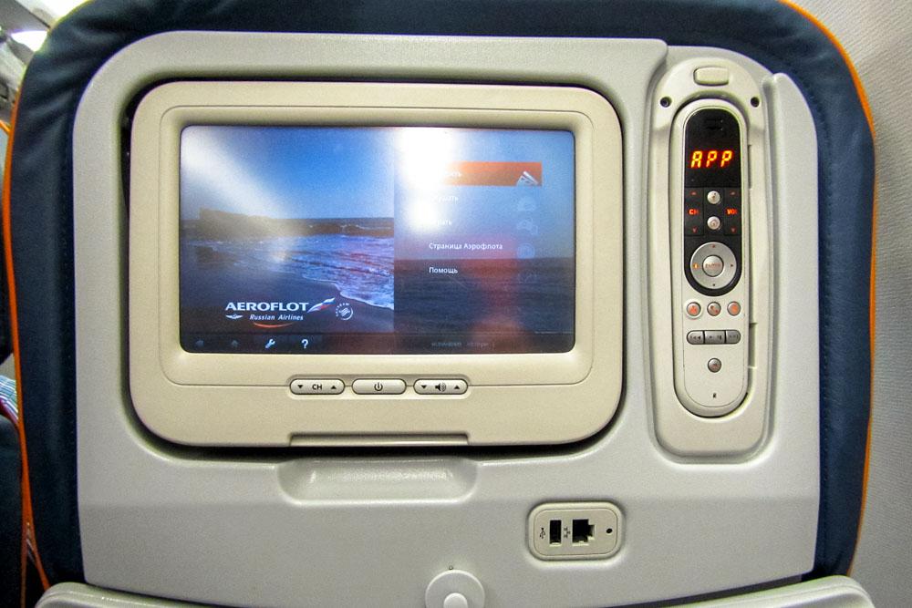 Inflight entertainment screen