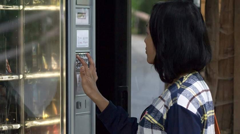 Image result for Vending Machine istock